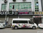 冷暖人生剧组来彭水同城网为电视剧《难忘初心》取景
